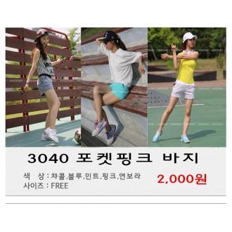 국내산 면3부 포켓바지-3040/핫팬츠/반바지/요가바지/