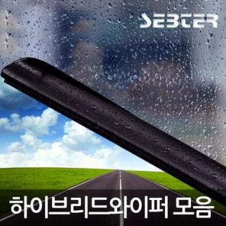 [마이도매]하이브리드 와이퍼/관절와이퍼/윈도브러쉬