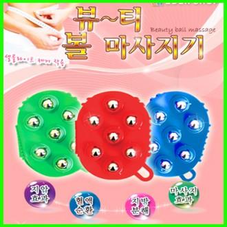 직수입 7볼맛사지기 안마기 복부 뱃살 셀룰라이트/일