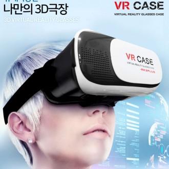 [마이도매]일주일특가 가상현실/2세대VR박스/3D안경/