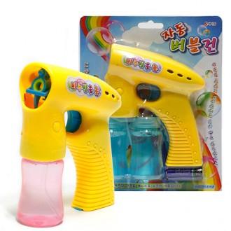 자동 비눗방울 버블건 1P 자동버블건 유아용장난감 판