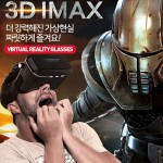 [마이도매]O10009A 3세대VR박스/3D안경/영화감상/스마