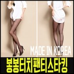 [스타일봉봉]KC터치20D팬티스타킹