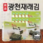 명품 광천재래김 전장10봉세트 /광천김/재래김/김선물