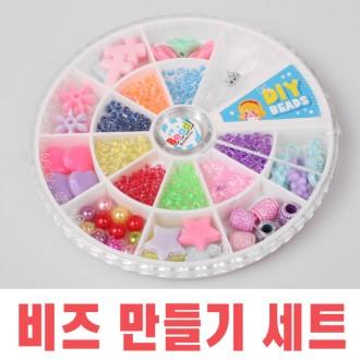 레인보우 비즈세트/팔찌/목걸이/악세사리/만들기/비즈