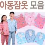 [부광유통]국내산 최고급 아동직물잠옷 최저가 땡처리/남매잠옷/면100%