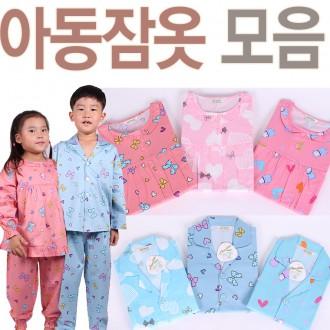 [부광유통]국내산 최고급 아동직물잠옷 최저가 땡처리