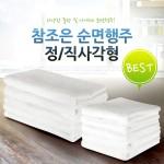 초특가 순면행주 1P/물수건/주방타올/업소용/걸레