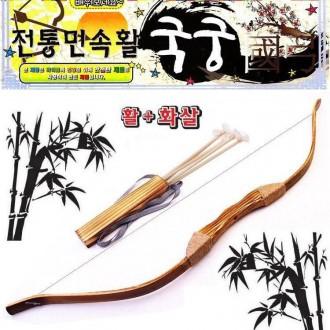 전통민속 활 국궁/대나무활세트/양궁/스포츠/민속놀이