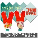[제이와이]기모고무장갑/특A급 부드러운기모,천연라텍스