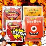손난로핫팩/발열/흔드는/군용/일회용