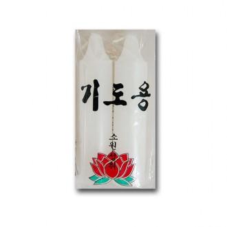 씨앤피 기도용 양초 -H/양초/캔들/아로마/소원성취