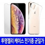 투명젤리케이스/아이폰8/갤럭시s8/노트8/G6/V30/Q6/Q8