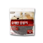 오공 우레탄 문풍지 -T3/문풍지/바람막이/외풍막이/뽁