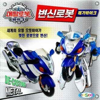 n16005/18 메탈로봇바이크 변신로봇 메가바이크/오토