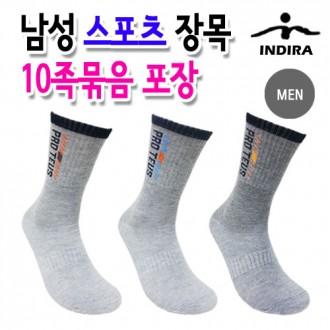 남성스포츠양말/인라인/골프/등산/자전거/기능성양말/