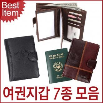 블루캣츠 천연소가죽 여권지갑 7종모음/남자지갑/여자
