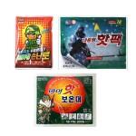 완전무장 활성탄 손난로 -T1/손난로/핫팩/찜질팩/겨울