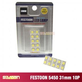 FESTOON 5450 10led 31mm 1P 자동차실내등 자동차램프