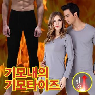 [다사와] [홈쇼핑대박상품] 발열내의/발열속옷/고급스