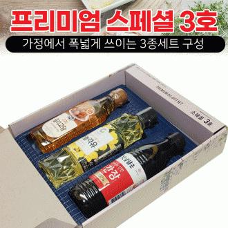 [지오무역][백설 스페셜 3호]3종세트/선물세트/식용유