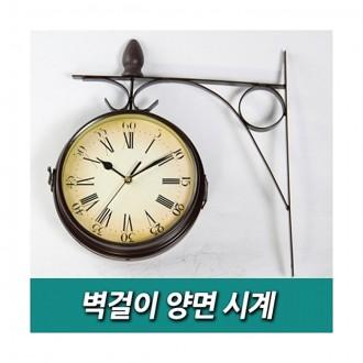 벽걸이 양면시계 양면 벽걸이 인테리어 DIY 소품 용품