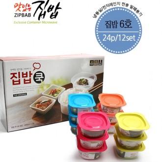 스타 집밥6호 24p 12세트 냉동실렌지밥보관용기 햇밥