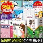 재구매1위/98미리/96미리정품/도매꾹 단독특가/파워샵