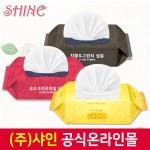 브랜드 아기물티슈/안전성/우수성/청결성/100매캡형