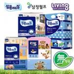 [미래생활]미용티슈 200매*3/초특가 /잘집/더존총판