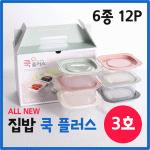 총알배송 집밥 4호 전자렌지용기 선물 판촉물 햇밥