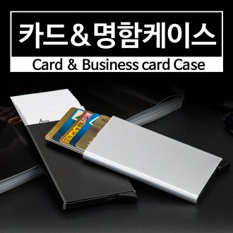 [ABC] 카드케이스/카드지갑/명함지갑/동전지갑/지갑/