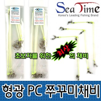 씨타임 케이피싱 형광PC 쭈꾸미채비 갑오징어채비