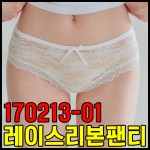 [스타일봉봉] 170213-01/레이스리본팬티/레이스팬티/