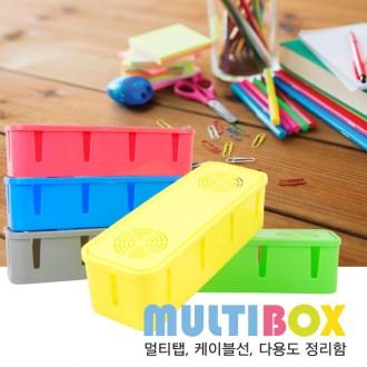 멀티박스 티탭정리함 멀티탭보관함 멀티탭케이스 케이