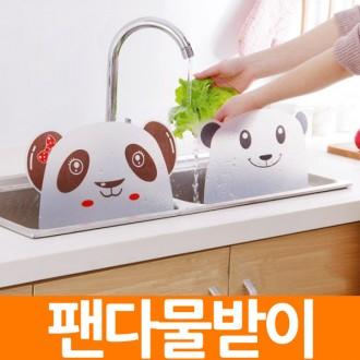 [KC090P]팬다물받이/주방용품/싱크대/싱크대물막이/팬