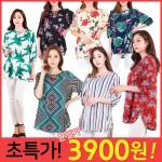 [리원패션] 초특가 7부 블라우스 - T010