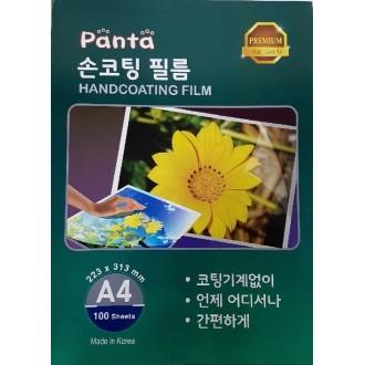 A4손코팅지/100매