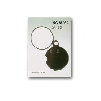 슬라이드 휴대용 돋보기 MG-85034 -M/미니돋보기/확대