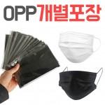 KC인증[당일발송]일회용마스크 벌크포장