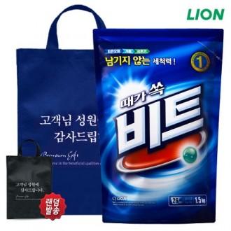 무료배송 [아모레퍼시픽] 선물세트 미5품