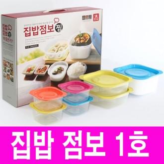 집밥 점보세트1호 7종/15p 전자레인지용/선물세트/