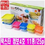집밥 점보세트3호 11종/25p 전자레인지용/판촉물/선물
