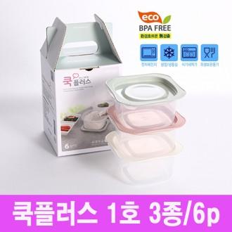 집밥2호 3종/6p 전자레인지전용/선물세트/판촉물/홍보