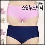 [스타일봉봉] PY12/스윗누드팬티/누드팬티/팬티/란제