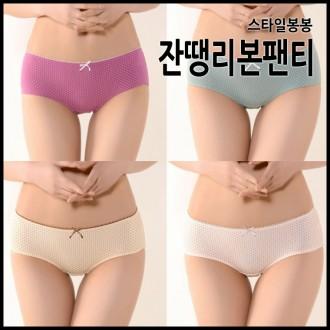 [스타일봉봉] PY13/잔땡리본팬티/팬티/속옷/면팬티/면