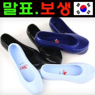 고무신/쥬니어/성인용