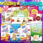 건강한 황토화장지/비데겸용 도톰화장지/가성비최고+