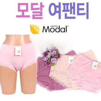[부광유통]최저가 레이스모달 미디 요일팬티/여자속옷