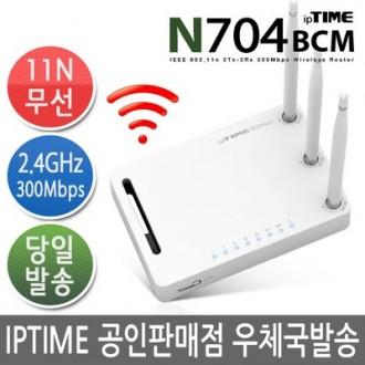 ipTIME N704BCM /유무선 공유기 / 안테나 3개